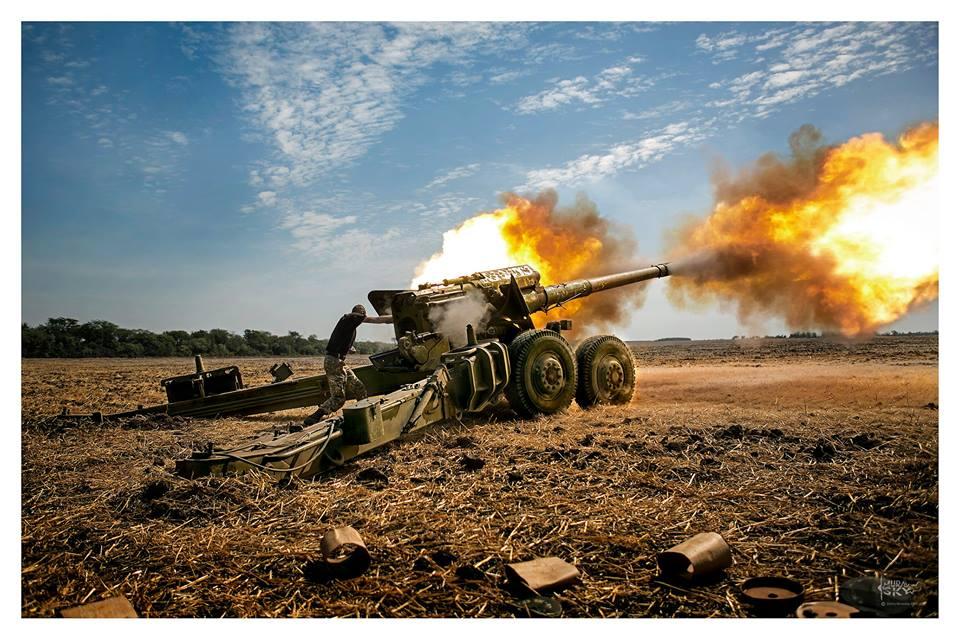 Артиллерия сил АТО, иллюстрация