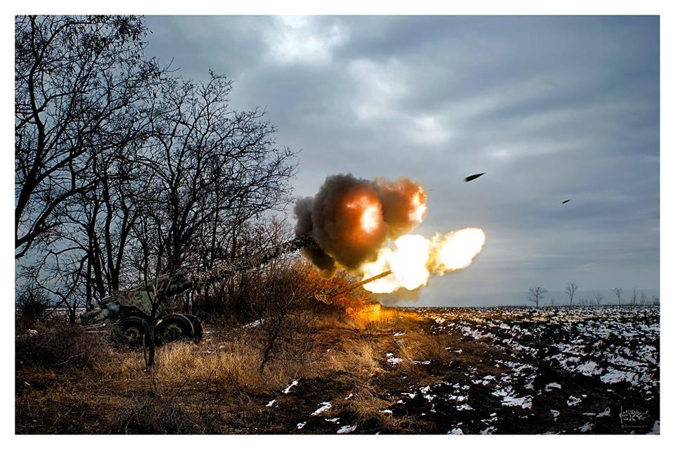 Работает украинская артиллери