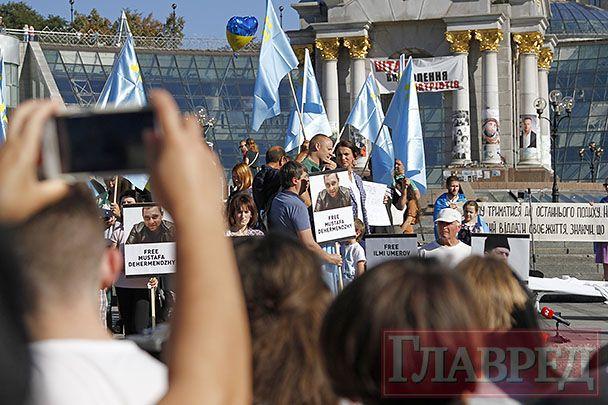 Акция в поддержку Ильми Умерова