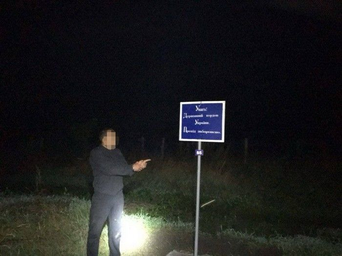 / Пресс-центр СБУ