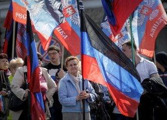Донецьк, сепаратисти, прапори