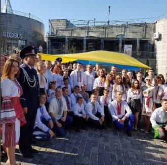 Пономарев поздравил украинцев с праздником.
