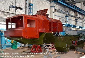 В Украине началось производство новейшего ракетного комплекса