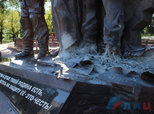 Поврежденный памятник