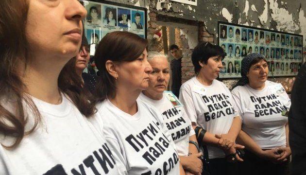 """Матерей погибших школьников будут судить за надпись """"Путин — палач Беслана"""""""