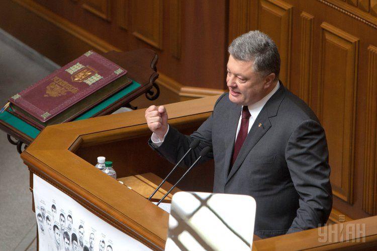 Петр Порошенко в Раде