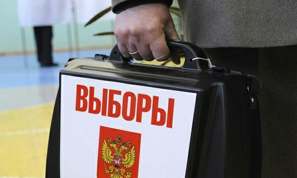 На выборых в РФ не будет наблюдателей из Украины