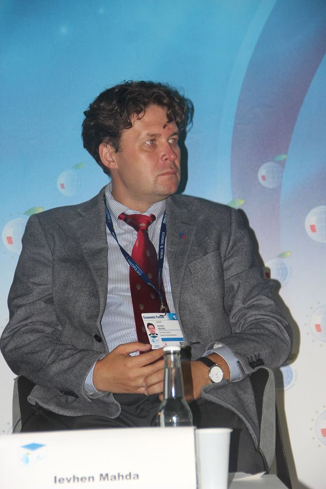 Евгений Магда принимает участие в Экономическом форуме