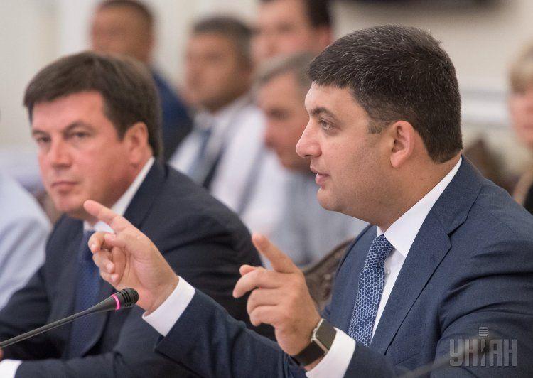 Геннадий Зубко и Владимир Гройсман