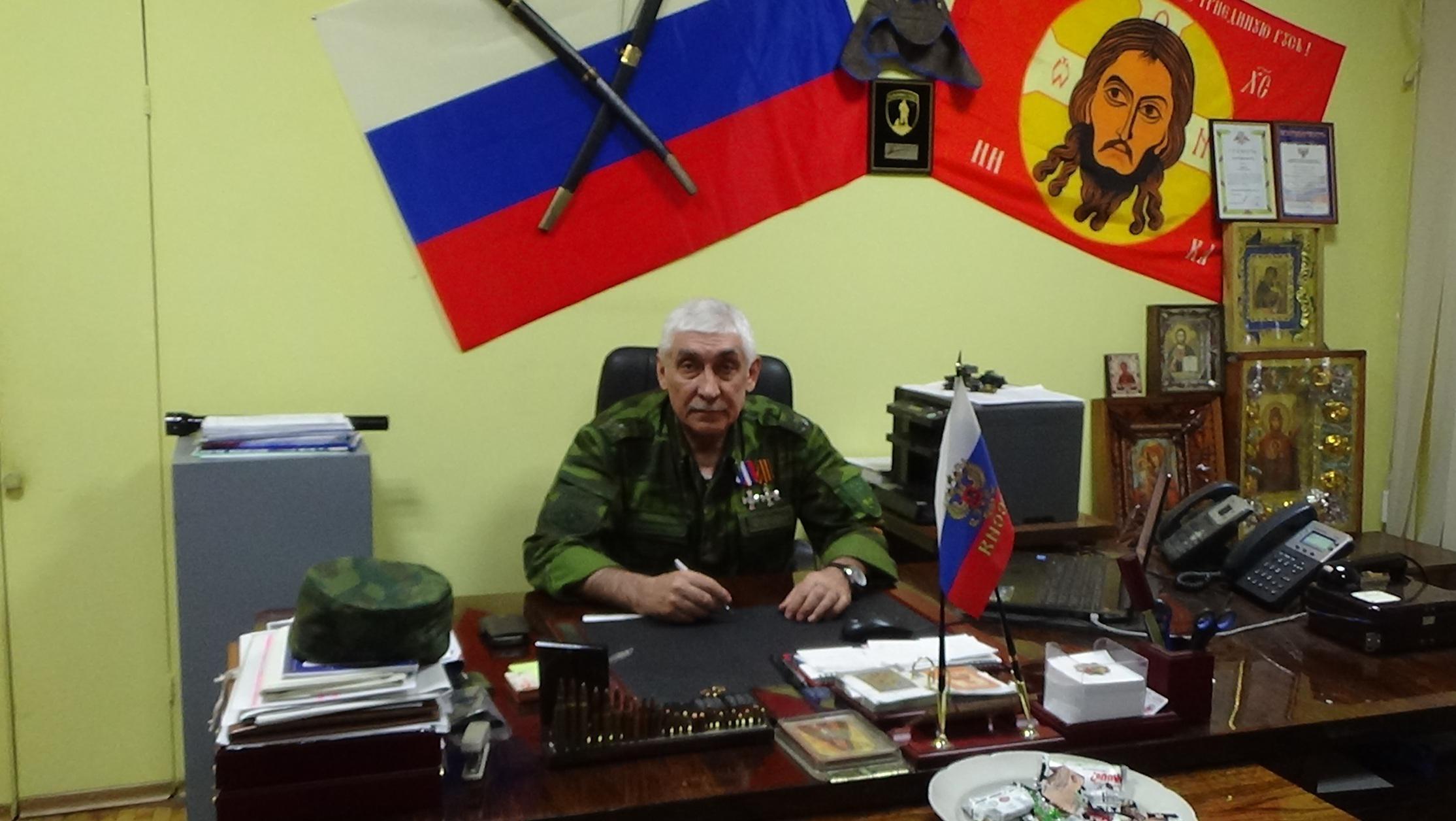 Александр Немогай (позывной
