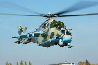 Украинский вертолет Ми-24ПУ1