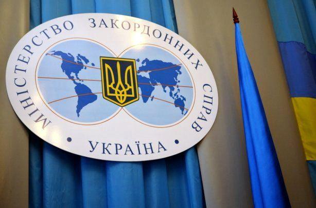 Названа важная проблема украинской дипломатии