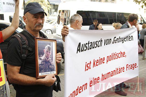 Отец требует освобождения Богдана Пантюшенко