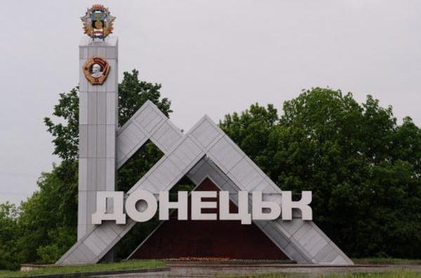 В Донецке взорвали два табачных киоска