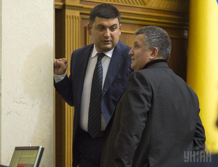 Владимир Гройсман и Арсен Аваков