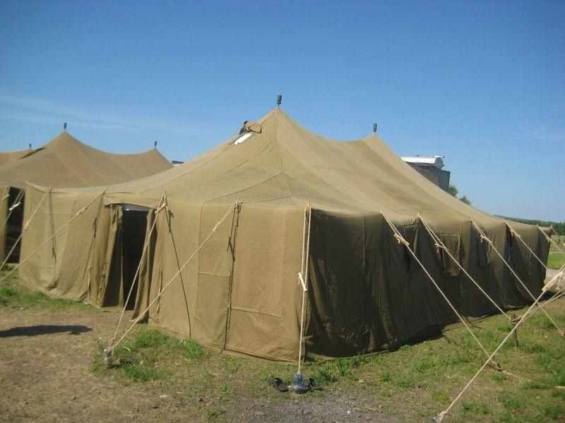 Армейские палатки, иллюстрация