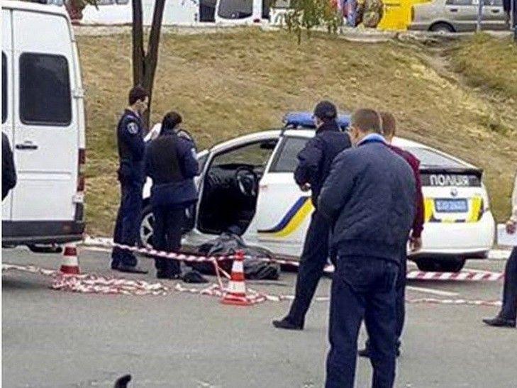 Расстрел полицейских в Днепре