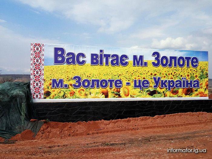 В Минске договорились об открытии КП