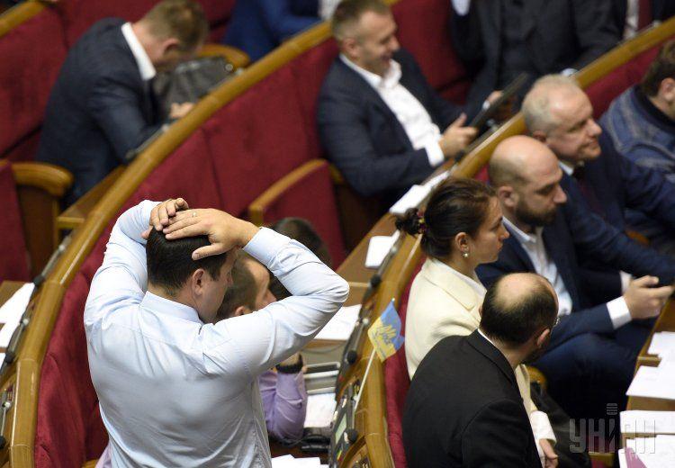 Коронавірус і режим НС в Україні, Петрашко і Венедиктова – головне по Раді