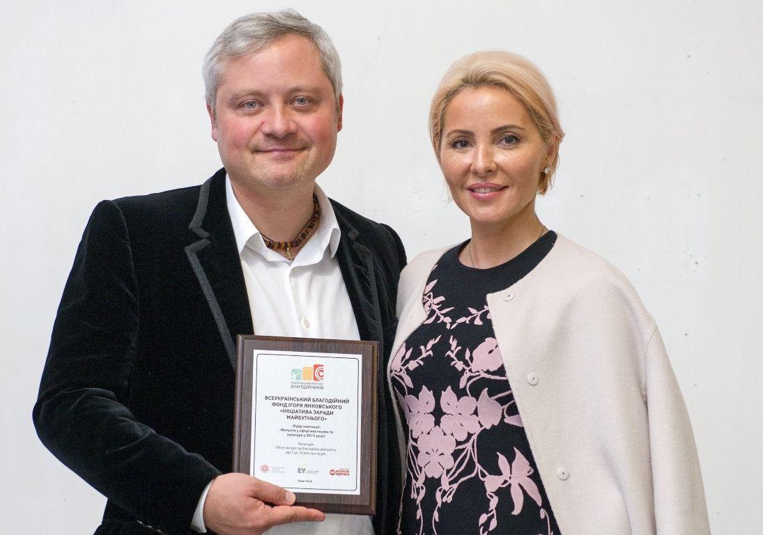 Меценат Игорь Янковский с супругой Светланой Сухиной