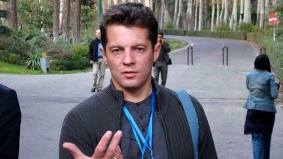 Сущенко, арест