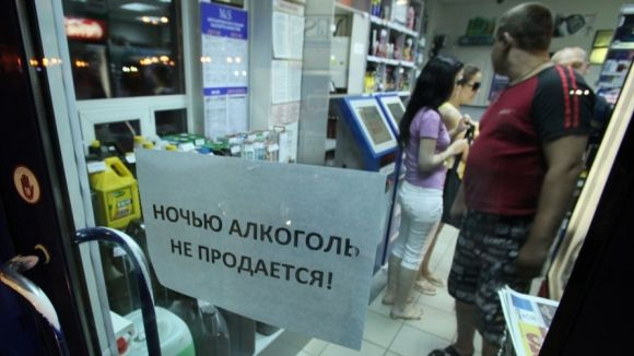 алкоголь, запрет, торговля, магазин