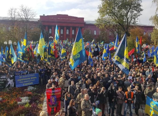 Киев,вече,Свобода