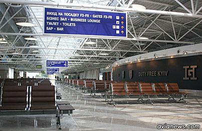 Аэропорт, борисполь
