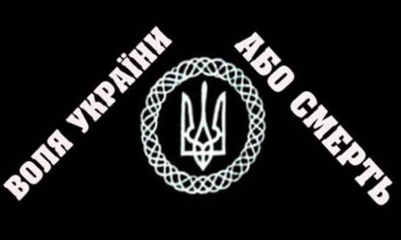 В Украине реабилитировали атаманов Холодного Яра и Черного Леса