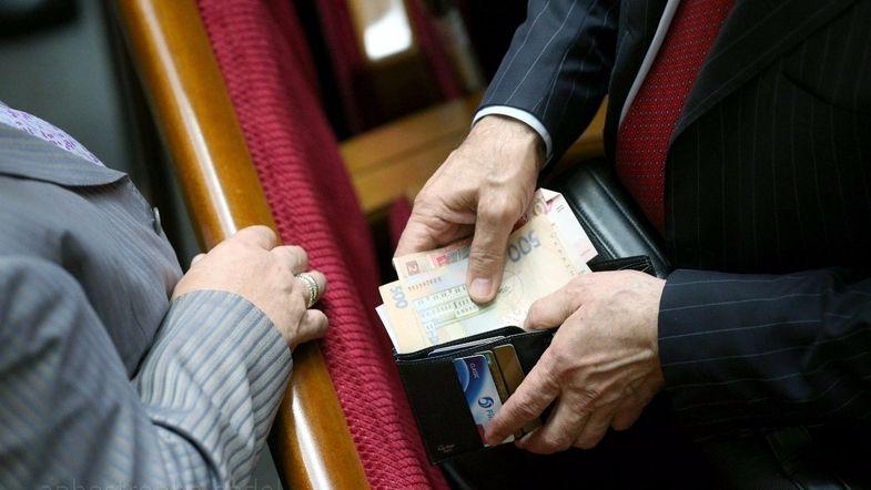 Зарплата в Україні - у Раді розповіли про підвищення зарплат