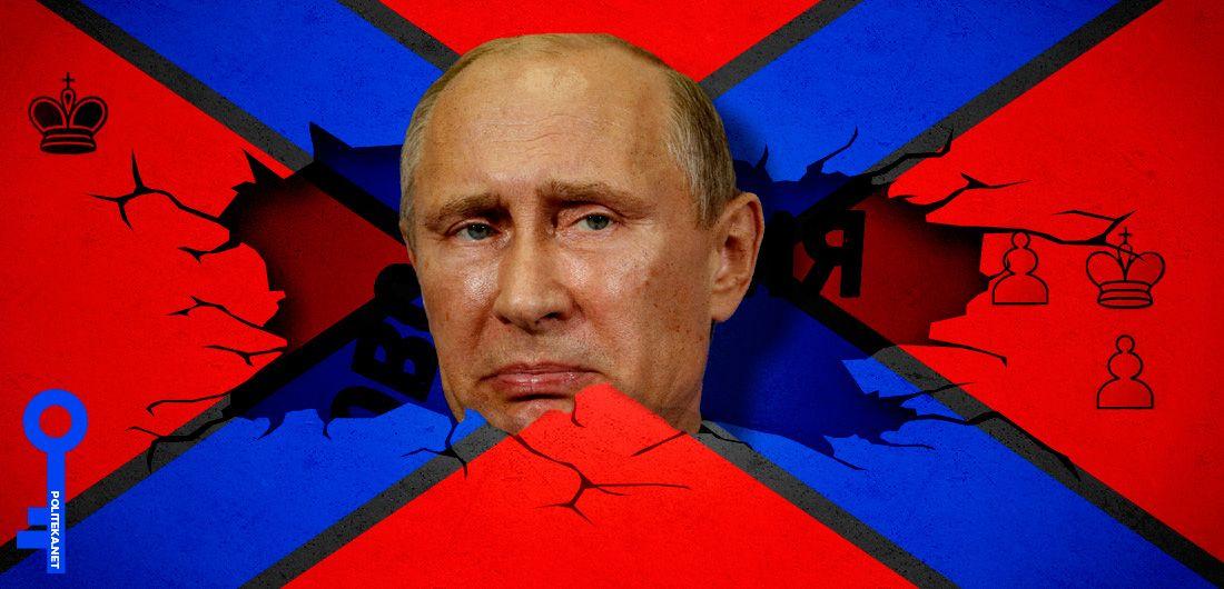 Путин конечно же — сдал.