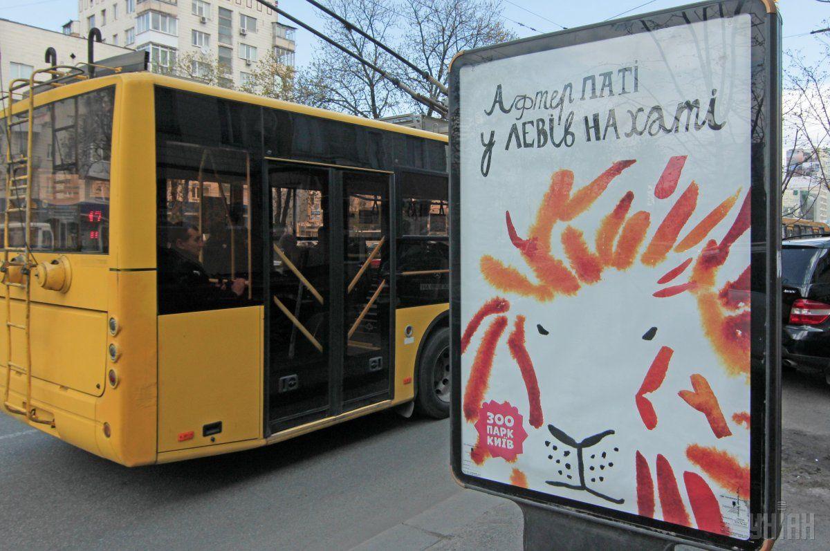 реклама, билборд, Киев