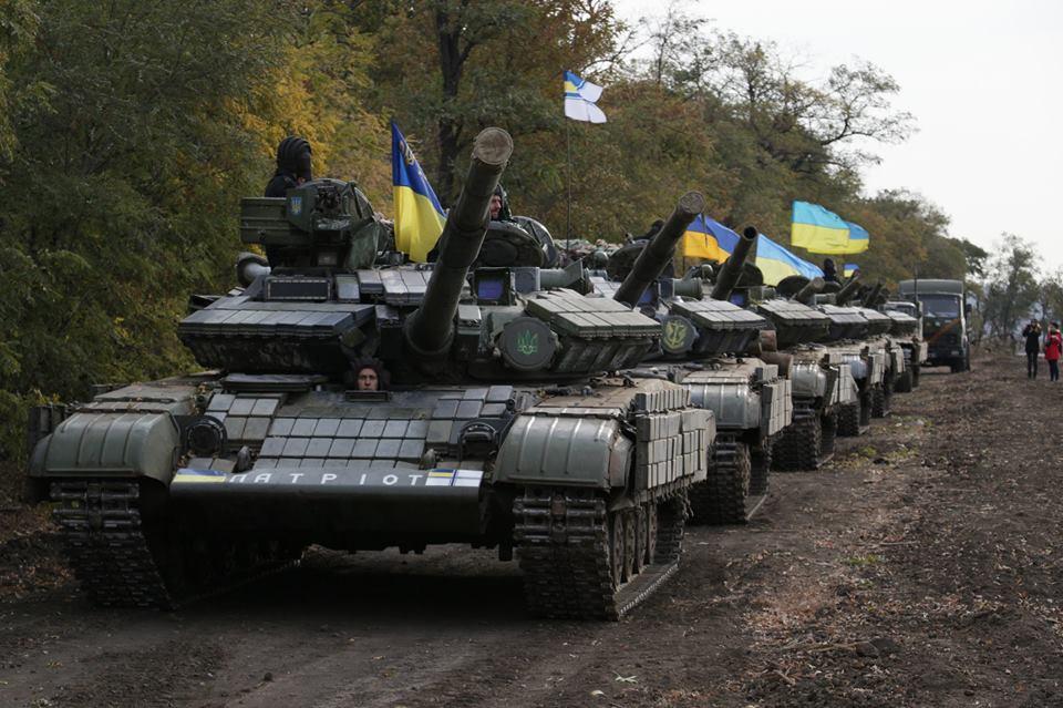 силовики, АТО отвод, ВСУ, танки, флаг