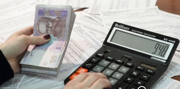 В Украине измененили программу предоставления субсидий