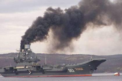 На крейсере Адмирал Кузнецов найдено тело, узнали журналисты - Новости России