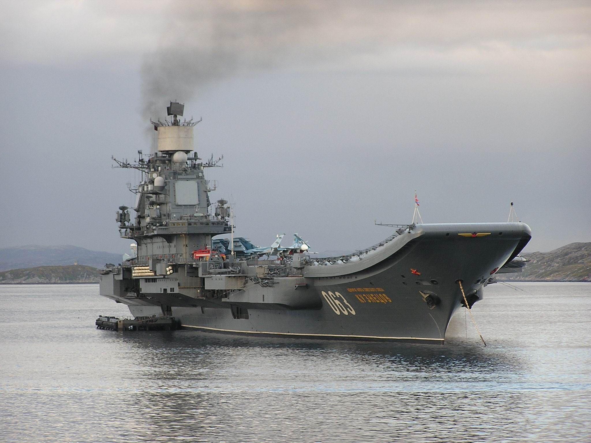 На Адмирале Кузнецове произошел пожар -
