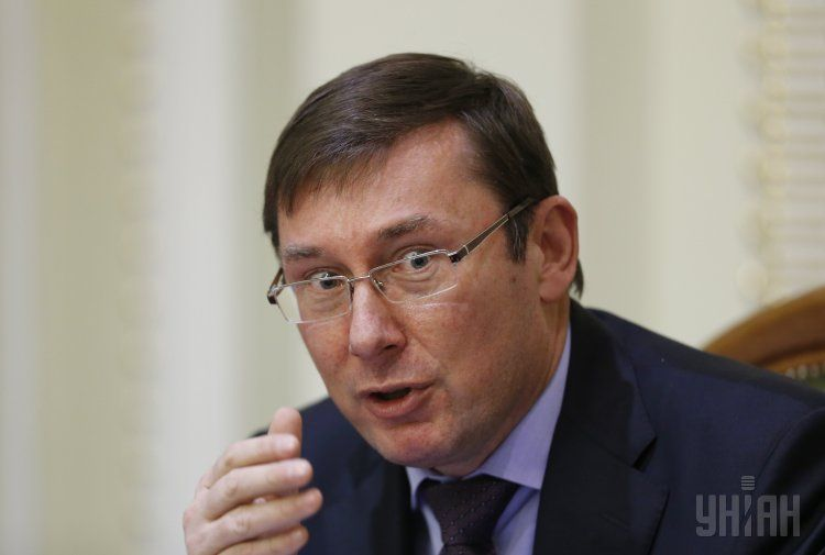Юрий Луценко решил не лететь в США