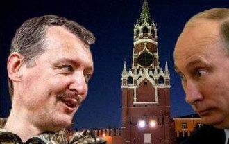 гиркин, Путин