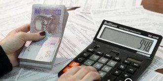 Украинцев хотят штрафовать за долги по коммуналке