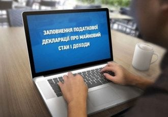 В Украине готовят сюрприз с декларациями о доходах