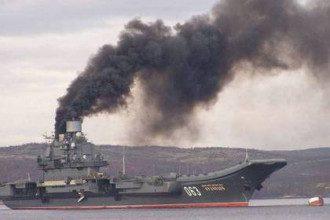 Адмирал Кузнецов, авианосец, крейсер
