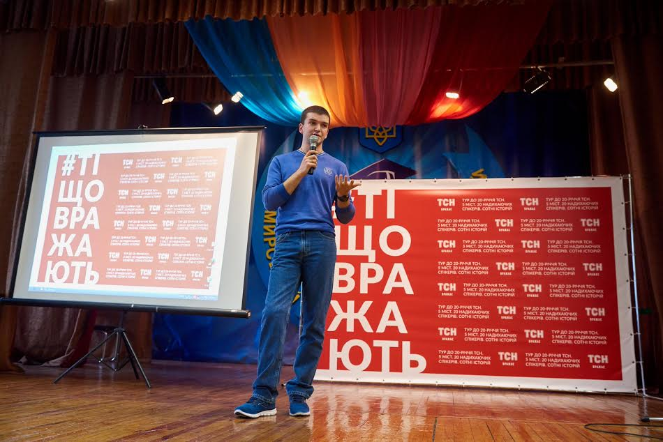 Андрей Демчук