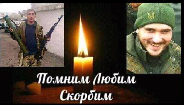Церемония прощания с парнями состоится на Майдане 4 ноября в 09.00.
