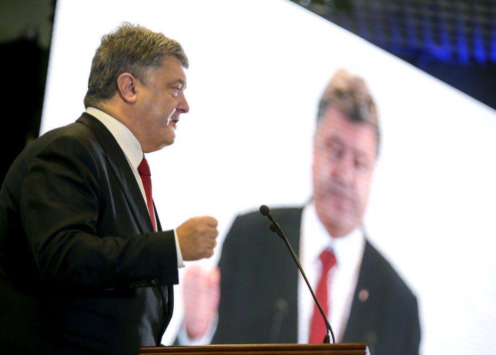 Петр Порошенко на экономическом форуме во Львове