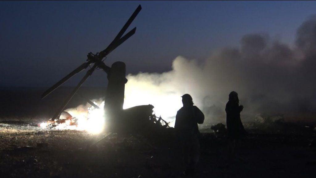 Крушение вертолета в Сирии, иллюстрация