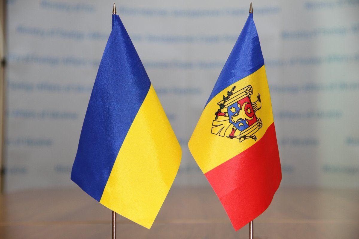 Украина, Молдова
