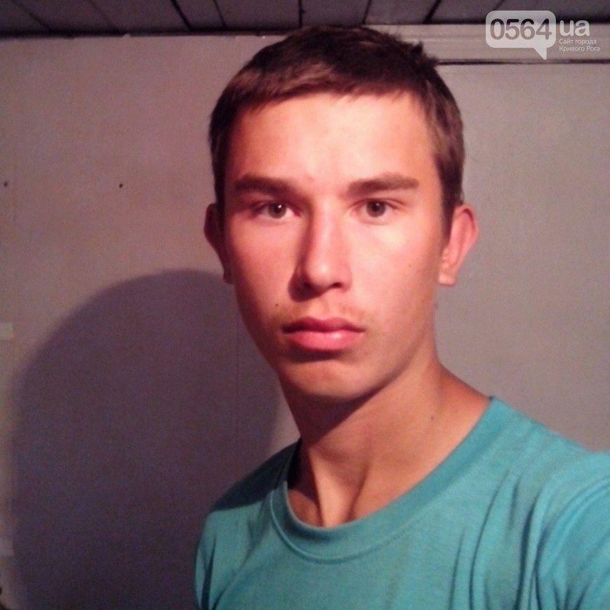 В Кировоградской области молодой парень покончил с собой