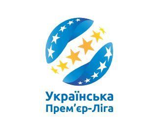 В Украине состоялись матчи 26-го тура