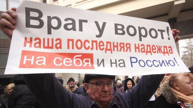 Кремлевская пропаганда делает из людей люмпенов.