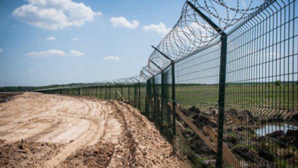 Участок украинско-российской границы, иллюстрация